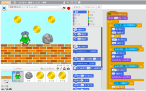 Scratch(スクラッチ)でプログラミングをしている画面