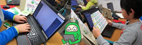 プログラミングに必要なタッチタイピングの練習をしている子供たちの写真