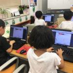 プログラミング教室F@ITKidsClubのタッチタイピングをしている子供たち