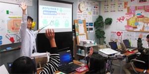長岡市プログラミング教室 富士通オープンカレッジ長岡西校